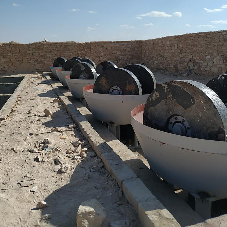 1200 wet pan mills